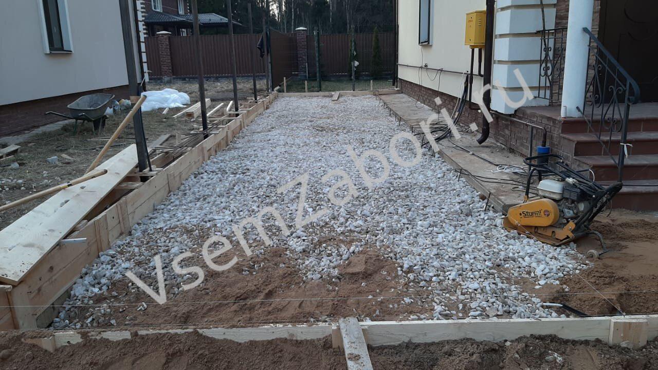 Работа по заливке бетона в москве рецепт бетонной смеси