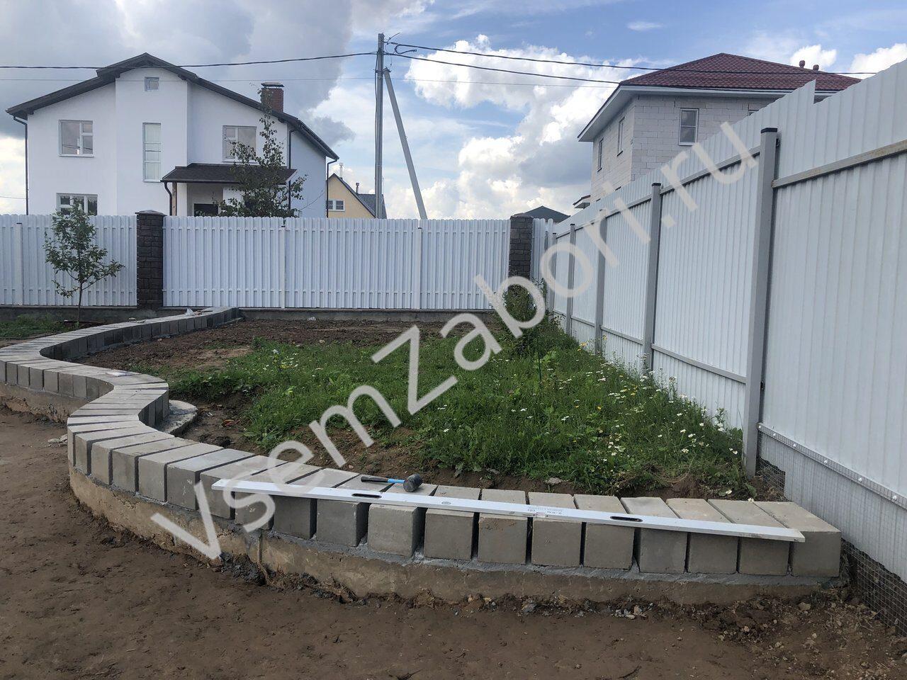 Подпорная стенка из бетона цена под ключ москва пигменты для цементного раствора